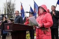 Митинг, посвященный Дню памяти погибших в радиационных авариях и катастрофах, Фото: 30