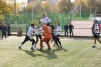 Финал Кубка «Слободы» по мини-футболу 2014, Фото: 12