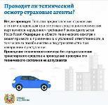 Изменились правила техосмотра автобусов: подробная инструкция, Фото: 2