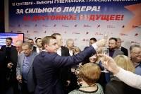 Алексей Дюмин поблагодарил за поддержку, Фото: 17