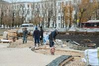 благоустройство Кировского сквера, Фото: 7