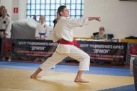 Чемпионат и первенство Тульской области по восточным боевым единоборствам, Фото: 156