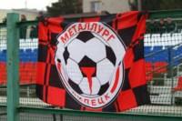 Арсенал-2 - Металлург Липецк, Фото: 1