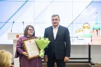 Алексей Дюмин наградил лучших учителей, Фото: 12