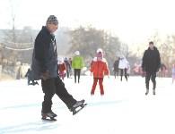 Где тулякам покататься на коньках , Фото: 17
