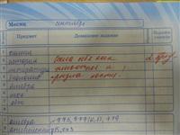9 сентября: день рождения Льва Толстого и Всемирный день красоты. Красота!!!, Фото: 7