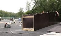 Строительство скейтпарка в Центральном парке., Фото: 9