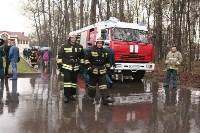 366-летие пожарной охраны. 30.04.2015, Фото: 21