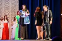 Мисс Студенчество Тульской области 2014, Фото: 115