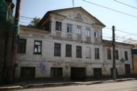 Дома на Металлистов защитили от вандалов, Фото: 21