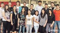 Новомосковск, Школа №17, 11б. , Фото: 148