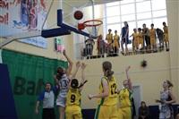 Открытый турнир «Славянская лига» и VIII Всероссийский открытый турнир «Баскетбольный звездопад», Фото: 4