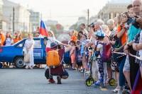 День флага в Туле, Фото: 71