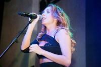 Коцерт Певицы МакSим в «Прянике», Фото: 59