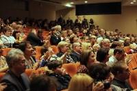 Церемония открытия, Фото: 134