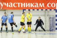 Первенство ТО по мини-футболу. Заключительный тур., Фото: 68