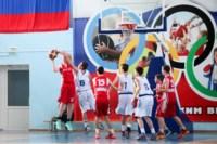 Европейская Юношеская Баскетбольная Лига в Туле., Фото: 47