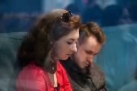 Ирина Горбачева в Туле, Фото: 134