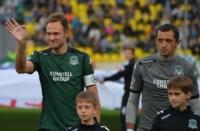 """Матч """"Краснодар""""-""""Арсенал"""". 28.09.2014, Фото: 3"""