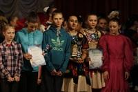 Всероссийский конкурс народного танца «Тулица». 26 января 2014, Фото: 21