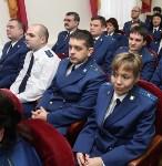 День сотрудника прокуратуры. 13.01.2015, Фото: 13