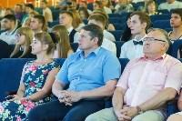 В Туле выпускников наградили золотыми знаками «ГТО», Фото: 3