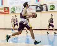 Первенство Тулы по баскетболу среди школьных команд, Фото: 24