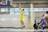 Баскетбол. 30.06.2015 БК Арсенал - сб.Армении, Фото: 75