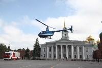 """""""Волшебник в голубом вертолете-2015"""", Фото: 9"""