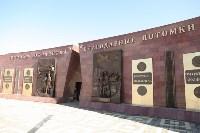 Полномочный представитель Президента России в ЦФО осмотрел мемориал «Защитникам неба Отечества», Фото: 3