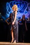 Мисс Тульская область-2015, Фото: 9