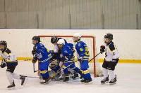 Международный детский хоккейный турнир EuroChem Cup 2017, Фото: 67