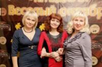 «Октябрин» в ресторане «Метрополь», Фото: 7