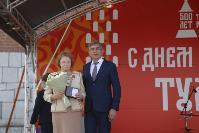 Дмитрий Миляев наградил выдающихся туляков в День города, Фото: 58