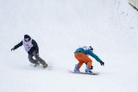 II-ой этап Кубка Тулы по сноуборду., Фото: 63