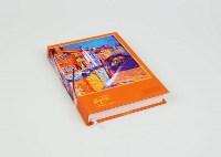 Ежедневник с индивидуальной обложкой для сотрудников типографии «Всрок»., Фото: 7