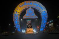 В Туле у памятника «катюше» появилась подсветка, Фото: 1