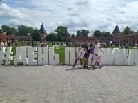 В Тульском кремле открылся фестиваль «День пряника», Фото: 4