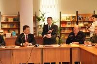 Презентация книги «Суворовцы Тулы», Фото: 11