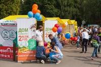 Школодром-2017, Фото: 237