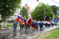 День ветерана боевых действий. 31 мая 2015, Фото: 50