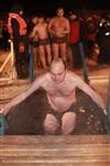 Туляки окунулись в крещенскую прорубь, Фото: 44