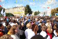 Шествие студентов, 1.09.2015, Фото: 6