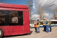 Конкурс водителей троллейбусов, Фото: 36
