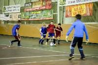 Футбольное поле в Плеханово, Фото: 19