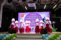 Материнская слава 2021, Фото: 61