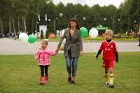 ГТО в парке на День города-2015, Фото: 100