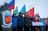 """Марш-бросок """"Поле Куликовской битвы"""", Фото: 46"""
