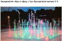 """Сквер возле кинотеатра """"Октябрь"""", Фото: 3"""