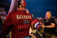 Как туляки поддерживали сборную России в матче с Бельгией, Фото: 29